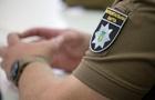 Киевсовет поддержал создание муниципальной охраны