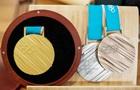 В Южной Корее представили медали Олимпиады-2018
