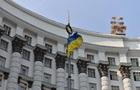 МЭРТ: Теневая экономика Украины сократилась