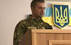 Генпрокурор призначив нового військового прокурора