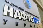 Сума позову Нафтогазу до РФ зросла до $7 млрд