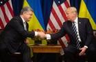Трамп: Україна досягла прогресу