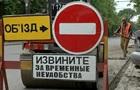 В Киеве ограничат движение в районе Южного моста