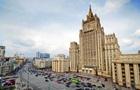 В РФ снова поменяли позицию по миротворцам ООН