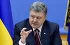 Порошенко: Для розміщення миротворців на Донбасі потрібна згода РФ