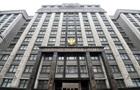 У російській Держдумі з виставки вкрали хамон