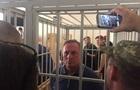 Суд продовжив арешт Єфремову ще на два місяці