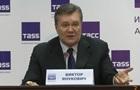 Гроші Януковича : Суд конфіскував $200 млн