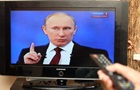 Росіянин забив до смерті дружину телевізором