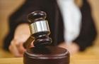 Жителя Северодонецка будут судить за антиукраинские призывы