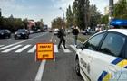 В Киеве под колесами иномарки погибла женщина