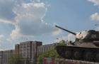 Кишинів зажадав виведення військ РФ з Придністров я