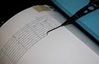 Два землетрясения произошли у берегов Калифорнии