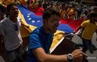 Канада ввела санкції проти 40 громадян Венесуели