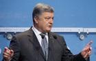 Порошенко рассчитывает на единство стран G7 в вопросе Крыма