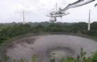 Ураган Мария сломал один из крупнейших телескопов