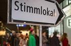 Швейцарцы отклонили пенсионную реформу