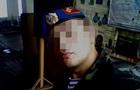 Информатора ЛНР осудили почти на четыре года