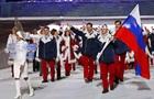 Україна приєдналася до вимоги не пустити Росію на Олімпіаду-2018
