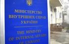 В Україні запустили онлайн-сервіс замовлення довідки про несудимість