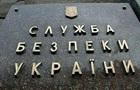 СБУ заборонила в їзд в Україну двом британським спортсменам