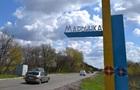 Жилые кварталы Марьинки обстреляли – штаб