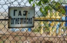 На Донбасі селище Мангуш залишилося без газу