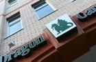 Компания Dragon Capital приобрела ТРК Радио-Эра