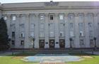 У Херсоні  замінували  будівлю держадміністрації
