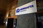 Укрнафта повідомила про суму боргу перед держбюджетом
