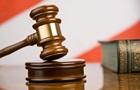 У справі Укрспирту заарештовані рахунки газового трейдера Трафігура Юкрейн