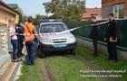 На Тернопільщині вибухом гранати вбило поліцейського