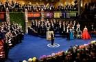 Нобелевская премия выросла до суммы свыше $1 миллиона