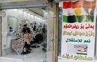 За независимость Курдистана проголосовали более 90% избирателей