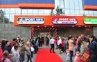 Более 50 тысяч полтавчан пришли на открытие Sport Life!
