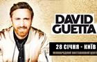 В Киеве выступит один из наиболее известных электронных музыкантов мира David Guetta