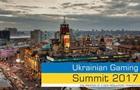 В Киеве пройдёт Международный игорный саммит