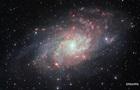 Ученые обнаружили шесть новых галактик