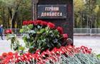 В России открыли памятник  героям Донбасса