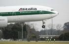 Lufthansa хочет купить разорившуюся Alitalia