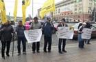 В Харькове митинг под ОГА