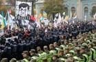 Итоги 17.10: Протесты под Радой и взрыв на Мальте