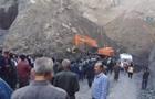 В Турции обвалилась угольная шахта, есть жертвы
