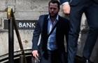Фонд гарантирования распродал активы банков на 228 млн гривен