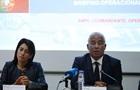 В Португалии глава МВД ушла в отставку из-за лесных пожаров
