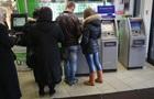 Ощадбанк купил сеть банкоматов Нацбанка