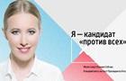 Ксенія Собчак балотується в президенти РФ