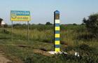 Украина вернула 34 участка на границе с Венгрией