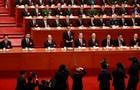 В Китае за коррупцию наказали 125 тысяч чиновников