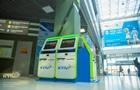 В аеропорту Жуляни встановили автомати для онлайн-реєстрації пасажирів